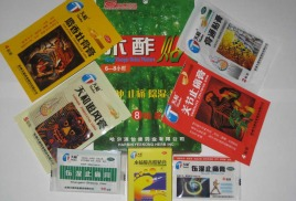 Китайские лечебые пластыри