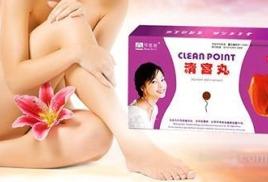 Китайские оздоровительные тампоны для женщин CLEAN POINT